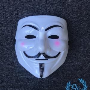 Masker Full Face 'Vendetta'