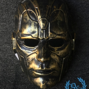 Mask Full Face 'Metal Man Gold'