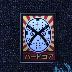 Art Of Fighters Sticker ' X-Mask Japan'