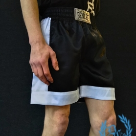 Benlee Short 'Boxshort Black/White'