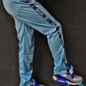 100% Hardcore Trainingsbroek 'Taped Stripe Blue'